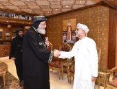 البابا تواضروس يستقبل السفير العمانى بالكاتدرائية