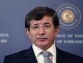 استقالة نائب من حزب العدالة والتنمية التركى