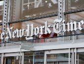 """نيويورك تايمز تواجه أزمة مصداقية بسبب """"بودكاست"""" عن داعش استند لمصدر مزيف"""