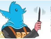 كاريكاتير الصحف السعودية.. شائعات تويتر و الفكر الإرهابى