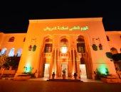 صور.. جامعة عين شمس تضيئ مبانيها باللون البرتقالى احتفالا بيوم سلامة المريض