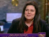 فيديو.. مستشارة وزير الاتصالات توضح كيفية الاستفادة من الذكاء الاصطناعى بمصر