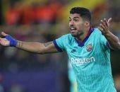 دورتموند ضد برشلونة.. سواريز يعزز رقمه السلبى فى دورى أبطال أوروبا