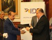 محافظة القاهرة توقع برتوكولا لتمويل سداد حالات تقنين الأوضاع وتوصيل المرافق