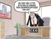 """كاريكاتير USA Today.. جنرال موتورز تسقط فى فخ """"إضراب النقابات"""""""