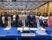 الإمارات تشارك فى المؤتمر العام للوكالة الدولية للطاقة الذرية بالنمسا