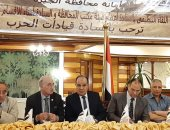 """أمانة """"الحرية المصرى بالجيزة"""" تستعد لخوض انتخابات الشيوخ والمحليات"""