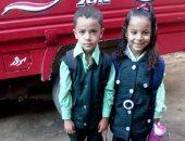 أولياء أمور تلاميذ مدرسة أبوغالب الابتدائية الحديثة يشاركون بصور أبنائهم