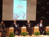 مفيد فوزى وصلاح منتصر ويوسف القعيد يتحدثون عن مرور 144 عاما على تأسيس الأهرام