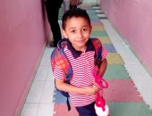 """أول يوم مدرسة .. قارئ يشارك بصورة ابنه """"إياد"""": عايز يطلع دكتور"""