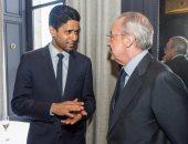 غداء يجمع بين رئيس ريال مدريد وباريس سان جيرمان قبل قمة الليلة