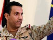 السعودية: إيران استخدمت 25 طائرة بدون طيار وصاروخ كروز للهجوم على أرامكو