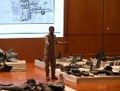 """السعودية تكشف أدلة تورط إيران فى الهجوم على """"أرامكو"""""""