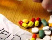 ضبط شخصين يديران مصحة لعلاج الإدمان غير مرخصة