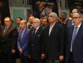 صور.. تأبين الراحل اللواء محمود أحمد علي في مقر اللجنة الأولمبية المصرية