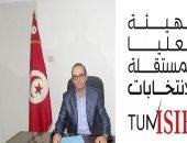 """الهيئة العليا لانتخابات تونس: الشباب الأعلى مشاركة.. وفوز """"القروى"""" يخلى سبيله"""