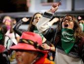 مظاهرات فى الإكوادور بسبب قوانين الإجهاض