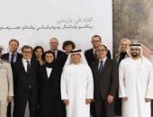 """متحف لوفر بـ أبو ظبى يفتتح معرض """"لقاء فى باريس"""" لـ بيكاسو وموديليانى"""