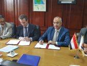هيئة الطاقة المتجددة توقع عقد تنفيذ الخدمات الاستشارية لمحطة كهرباء بالزعفرانة