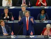 """جلسة جديدة للبرلمان الأوروبى لمناقشة """"بريكست"""""""