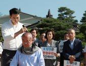 أعضاء برلمان كوريا الجنوبية يحلقون رؤوسهم احتجاجا على وزير العدل الجديد