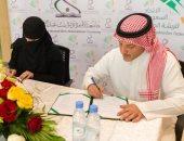 أول أكاديمية نسائية لرياضة الريشة الطائرة فى السعودية