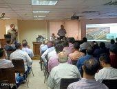 المجلس التصديرى للحاصلات الزراعية ينظم برنامجا تدريبيا لمصدرى ومنتجى الموالح.