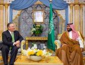 وزير الخارجية الأمريكية يناقش دعم السعودية مع قادة الخليج