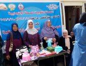"""صحة الجيزة: 10729 سيدة حصلن على وسائل تنظيم الأسرة فى حملة """"حقك تنظمى"""""""