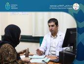 منظومة التأمين الصحى الشامل تفتتح عيادة الألم المزمن بمستشفى التضامن ببورسعيد