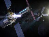 صورة .. ناسا تكشف عن شعار محطة الفضاء القمرية الجديدة