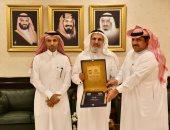 جامعة أم القرى بالسعودية تتسلّم تقرير البرامج الوقائية لمكافحة المخدرات بمكة