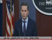 البنتاجون: سنعمل مع السعودية لمعرفة مصدر الهجمات والمؤشرات الحالية تدين إيران