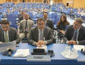 الوكالة الدولية للطاقة الذرية تعتمد عضوية الكويت في مجلس المحافظين