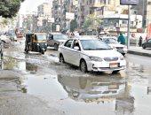 المرور تضع توصيات للسائقين لمنع الحوادث بسبب هطول الأمطار