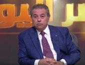 فيديو.. عكاشة: هناك خطة تستهدف استنزاف السعودية ودول الخليج اقتصاديًا
