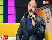 """غدا..  محمود العسيلى ضيف """"شريط كوكتيل"""" على الحياة"""