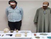 القبض على شخصين بالجيزة وبحوزتهما 10 قطع أثرية يرجع تاريخها لعصور مختلفة