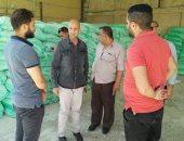 صحة الشرقية تشن حملة على مطاحن أبو حماد للتأكد من تطبيق الاشتراطات الصحية