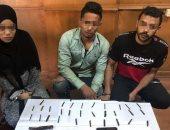 القبض على تشكيل عصابى متخصص فى الاتجار بالمواد المخدرة بطنطا