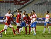 جدول ترتيب الدورى المصرى بعد مباريات اليوم الإثنين 23 / 9 / 2019