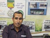 """تطبيق منظومة """"كارت الفلاح"""" رسميا فى بورسعيد أول أكتوبر"""