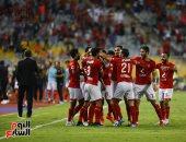 موعد مباراة الأهلى وكانو سبورت اليوم في إياب دور الـ32 الافريقي