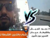 قنوات الإخوان تفبرك فيديوهات عن ميدان التحرير.. والواقع يكذبها