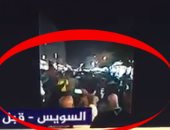 فضيحة للإخوان.. متظاهرو السويس هما هما متظاهرو الإسكندرية.. حتى مش عارفين يفبركوا