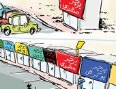 كاريكاتير صحف سلطنة عمان.. انتقاد لسيطرة طرق التغذية غير الصحيحة