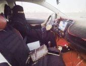 بزنس قيادة السيارات ينتعش بين النساء.. سعودية تدرب 53 سيدة على القيادة