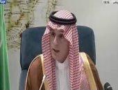 عادل الجبير: إيران مطالبة باحترام الأعراف الدولية والتوقف عن دعم الإرهاب