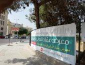 تجهيزات معرض عمان الدولى للكتاب بمشاركة 22 دولة