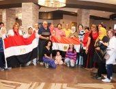 الجالية المصرية بأمريكا تقيم احتفالية كبيرة قبل وصول الرئيس السيسى نيويورك